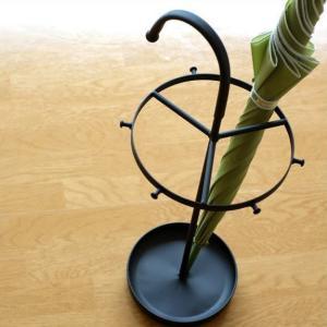 傘立て 傘たて 傘立 おしゃれ デザイン シンプル アイアン傘たて リング|gigiliving