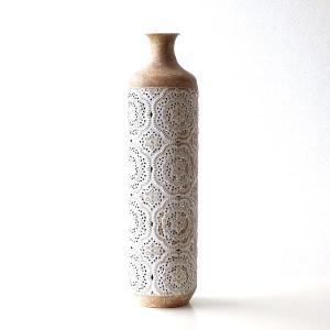 花瓶 花びん フラワーベース おしゃれ 円柱 円筒 レトロ アンティーク 花器 スチール透かし彫りビッグベース|gigiliving