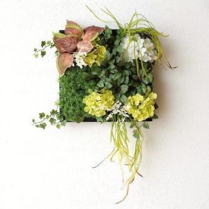 壁飾り 人工観葉植物 壁掛けインテリア ディスプレイ フェイクグリーン 光触媒 壁面 オーナメント パネル ウォールデコレーショングリーン D|gigiliving