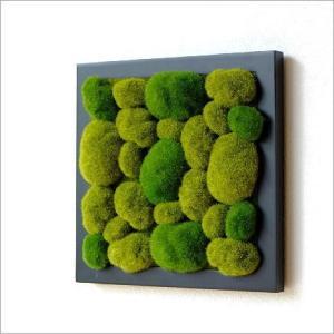 壁飾り 観葉植物 壁掛けインテリア ディスプレイ リビング 光触媒 壁面 オーナメント パネル ウォールデコレーショングリーン C|gigiliving