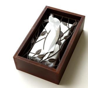 ティッシュケース おしゃれ 木製 アイアン ティッシュボックスケース 蓋付き アンティーク アイアンとウッドのティッシュボックス ツィッグ|gigiliving