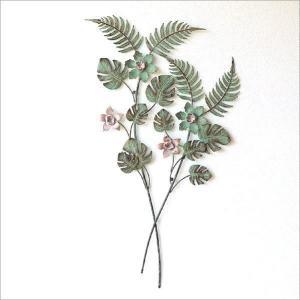 壁飾り アイアン 壁掛け インテリア おしゃれ ウォールデコ 植物 グリーン 壁面 装飾 ウォールパネル アートパネル アイアンの壁飾り ファーン&フラワー|gigiliving