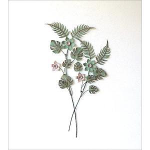 壁飾り アイアン 壁掛け インテリア おしゃれ ウォールデコ 植物 グリーン 壁面 装飾 ウォールパネル アートパネル アイアンの壁飾り ファーン&フラワー|gigiliving|05