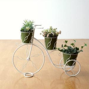 プランター おしゃれ プランタースタンド フラワースタンド 三輪車 アイアン かわいい フラワーポット ホワイト グリーン ガーデニング 3プランターバイシクル|gigiliving