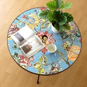 ガーデンテーブル タイル おしゃれ アイアン 鉄 円形 丸型 丸テーブル お庭 エクステリア ベランダ テラス ガーデンテーブル モザイクフラワー|gigiliving