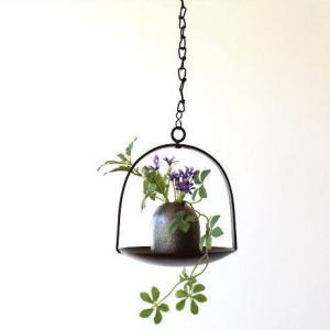 花瓶 花びん 陶器 花器 吊り下げ おしゃれ 一輪挿し 和風 アイアンハンギングの花入れ|gigiliving