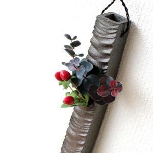 花瓶 花びん 壁掛け 陶器 花器 一輪挿し フラワーベース 和陶器掛け花 四|gigiliving