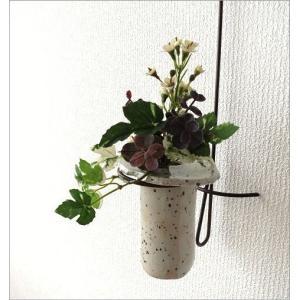 花瓶 花びん 花器 陶器 一輪挿し 壁掛けロングハンギング|gigiliving|03