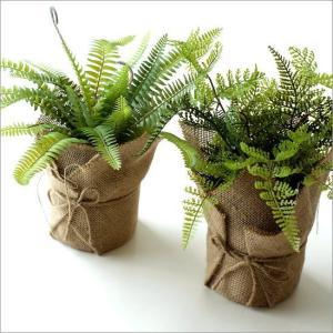 フェイクグリーン 造花 インテリア 人工観葉植物 花 おしゃれ リアル 鉢植え かご 花 玄関 リビング キッチン カフェ フェイクファーンバッグ 2タイプ|gigiliving