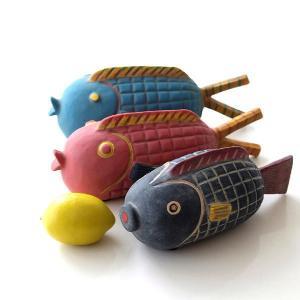 置物 オブジェ 魚 アフリカ インテリア おしゃれ テラコッタ 素焼き 陶器 アフリカンオブジェ フィッシュ3タイプ|gigiliving