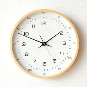 壁掛け時計 壁掛時計 掛け時計 掛時計 シンプル おしゃれ 木製 スイープムーブメント 音がしない 連続秒針 静音 寝室 玄関 ウォールクロック ナチュラルウッド