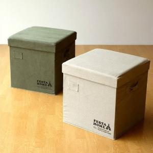 スツール 収納 ボックス 椅子 折りたたみ シンプル おしゃれ 箱 BOX 無地 A4 新聞 おもちゃ お片付け 座れる 持ち手付き ストレージチェアーL 2カラー|gigiliving