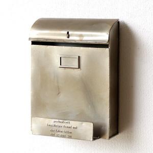 郵便ポスト 壁掛け おしゃれ アンティーク 郵便受け レトロ シャビーなブリキのポスト|gigiliving