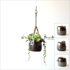 鉢カバー おしゃれ 陶器 ハンギングプランター 吊り下げ 陶器のハンギングポット4タイプ|gigiliving