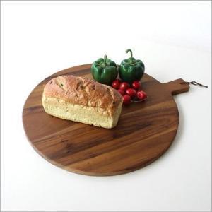 カッティングボード 木製 まな板 パン おしゃれ 天然木 上質 アカシア 大きなカッティングボード 丸