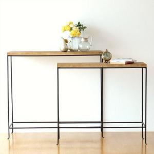 コンソールテーブル セット スリム 木製 アイアン シンプル おしゃれ ナチュラル コンソールテーブル 2サイズセット gigiliving