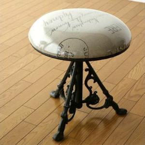 スツール おしゃれ アンティーク クッション アイアン 丸椅子 イス いす チェア チェアー クラシックなスツール|gigiliving