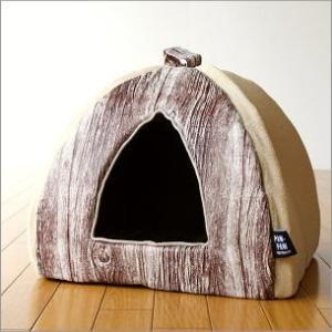 ペットハウス ドーム型 室内 犬 猫 家 おしゃれ かわいい あったか クッション 木目調 ふんわりペットドーム|gigiliving