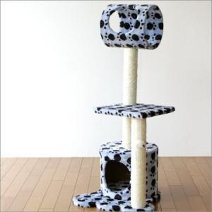 キャットタワー 据え置き型 おしゃれ 猫 ねこ ネコ おもちゃ 猫タワー ミニ 小型 爪とぎ インテリア キャットトンネル キャットツリー ブルー|gigiliving