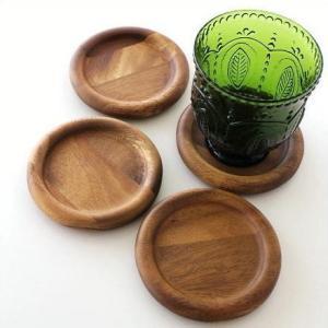 コースター 木製 シンプル おしゃれ 丸型 円形 ウッドコースター サークル4個セット|gigiliving