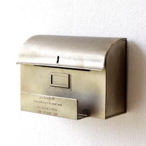 ポスト 郵便受け 壁掛け 郵便ポスト レトロ アンティーク おしゃれ ブリキ コンパクト 新聞受け シャビーなブリキのポスト S|gigiliving