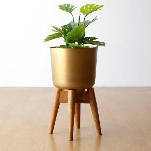 鉢カバー おしゃれ プランターカバー アイアン 木製 天然木 花台 フラワースタンド ウッドスタンド付きアイアン鉢カバーA