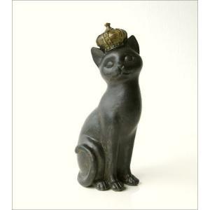 猫 ネコ ねこ 雑貨 置物 置き物 インテリアオブジェ アジアン雑貨 プリンセス立ちポーズ子ネコ|gigiliving|05