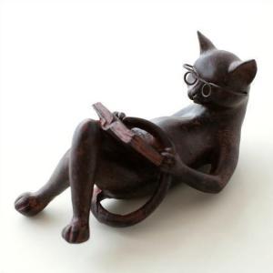 猫 ネコ ねこ 置物 雑貨 インテリア かわいい オブジェ 腹筋読書キャット|gigiliving