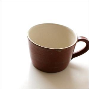 スープカップ 陶器 小さい マグカップ スープマグ コーヒカップ 笠間焼 日本製 小さなスープカップ 深緋釉 gigiliving 02