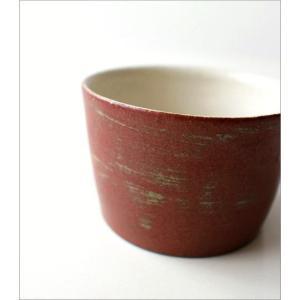 スープカップ 陶器 小さい マグカップ スープマグ コーヒカップ 笠間焼 日本製 小さなスープカップ 深緋釉 gigiliving 03