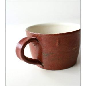 スープカップ 陶器 小さい マグカップ スープマグ コーヒカップ 笠間焼 日本製 小さなスープカップ 深緋釉 gigiliving 04
