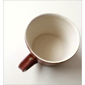 スープカップ 陶器 小さい マグカップ スープマグ コーヒカップ 笠間焼 日本製 小さなスープカップ 深緋釉 gigiliving 05