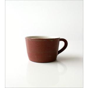 スープカップ 陶器 小さい マグカップ スープマグ コーヒカップ 笠間焼 日本製 小さなスープカップ 深緋釉 gigiliving 06