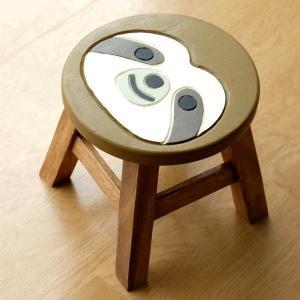 スツール 木製 子供 椅子 おしゃれ ミニスツール 小さい ウッドスツール 丸椅子 子供用 イス かわいい 無垢材 花台 ミニテーブル 子供イス ナマケモノ|gigiliving