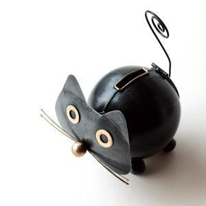 貯金箱 おしゃれ かわいい 猫 置物 オブジェ インテリア 雑貨 ブリキの貯金箱 クロネコ|gigiliving