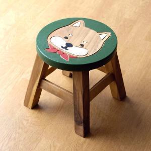 スツール 木製 子供 椅子 おしゃれ ミニスツール 小さい ウッドスツール 丸椅子 子供用 イス かわいい 無垢材 花台 ミニテーブル 柴犬 子供イス シバイヌ|gigiliving