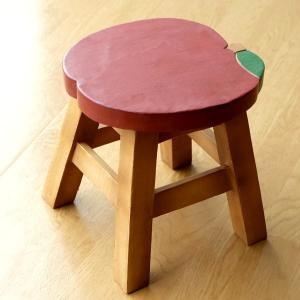 スツール 木製 子供 椅子 おしゃれ ミニスツール 小さい ウッドスツール 丸椅子 子供用 イス かわいい 無垢材 花台 ミニテーブル 子供イス リンゴ|gigiliving