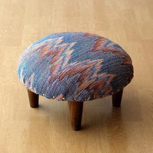 スツール おしゃれ クッション 低い ロータイプ 子供 椅子 丸い 丸形 円形 ローチェア オットマン 足載せ 布張り 生地 かわいい 可愛い ロースツール ラウンド|gigiliving