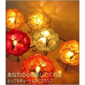 アジアン 照明 インテリアランプ 卓上スタンドライト テーブルランプ 間接照明 カピスロータスランプ L|gigiliving|02