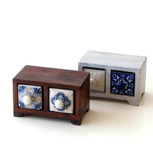 小物入れ 引き出し ミニチェスト 卓上 木製 陶器 アンティーク おしゃれ アクセサリーケース 陶器の引き出しミニチェスト2個 ブルー&ホワイト2タイプ|gigiliving
