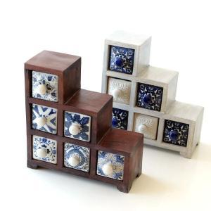 小物入れ 引き出し ミニチェスト 卓上 木製 陶器 アンティーク おしゃれ アクセサリーケース 陶器の引き出しミニチェストステア6個 ブルー&ホワイト2タイプ|gigiliving