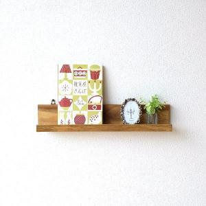 ウォールシェルフ 木製 壁掛け 棚 飾り棚 ウォールラック 天然木 ディスプレイ シェルフ 壁面 木目 おしゃれ ナチュラル シンプル ウッド壁掛ミニ棚|gigiliving