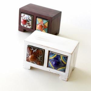 小物入れ 引き出し ミニチェスト 卓上 木製 陶器 アンティーク おしゃれ アクセサリーケース 整理 収納 小物ケース 小物収納 陶器の2引出しミニチェスト2カラー|gigiliving
