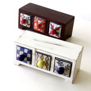 小物入れ 引き出し ミニチェスト 卓上 木製 陶器 アンティーク おしゃれ アクセサリーケース 整理 収納 小物ケース 小物収納 陶器の3引出しミニチェスト2カラー|gigiliving