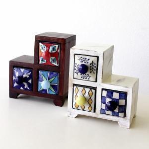 小物入れ 引き出し ミニチェスト 卓上 木製 陶器 アンティーク おしゃれ アクセサリーケース 整理 小物ケース 小物収納 階段 陶器の3ステアミニチェスト2カラー|gigiliving
