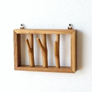 フック 壁 キーフック 鍵掛け 木製 おしゃれ ウッド インテリア 小枝のナチュラルフック|gigiliving