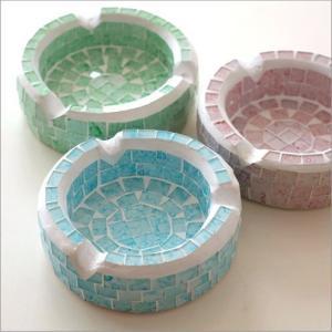 灰皿 おしゃれ 卓上 ガラス 小物入れ かわいい インテリア モザイク灰皿パステル 3カラー|gigiliving