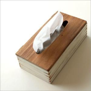 ティッシュケース おしゃれ 木製 レトロ ティッシュボックス ティッシュカバー ふた付き ウッド 木 箱 インテリア ナチュラルホワイトのティッシュBOX
