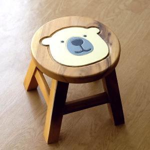 スツール 木製 子供 椅子 いす イス おしゃれ ミニスツール 小さい ウッドスツール 丸椅子 子供用 かわいい 無垢材 花台 ミニテーブル クマ 子供椅子 白くまくん|gigiliving