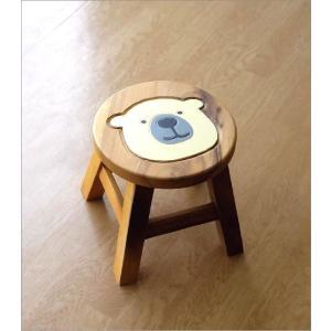 スツール 木製 椅子 子供椅子 白くまくん gigiliving 06